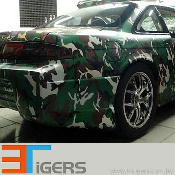 Military auto self-adhesive wrap film