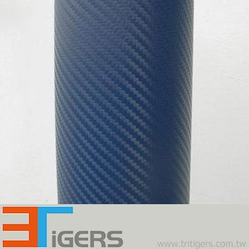 blue carbon professional wrapping film (3D)